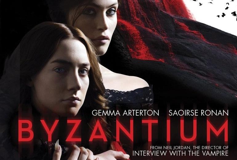 byzantiumFeature