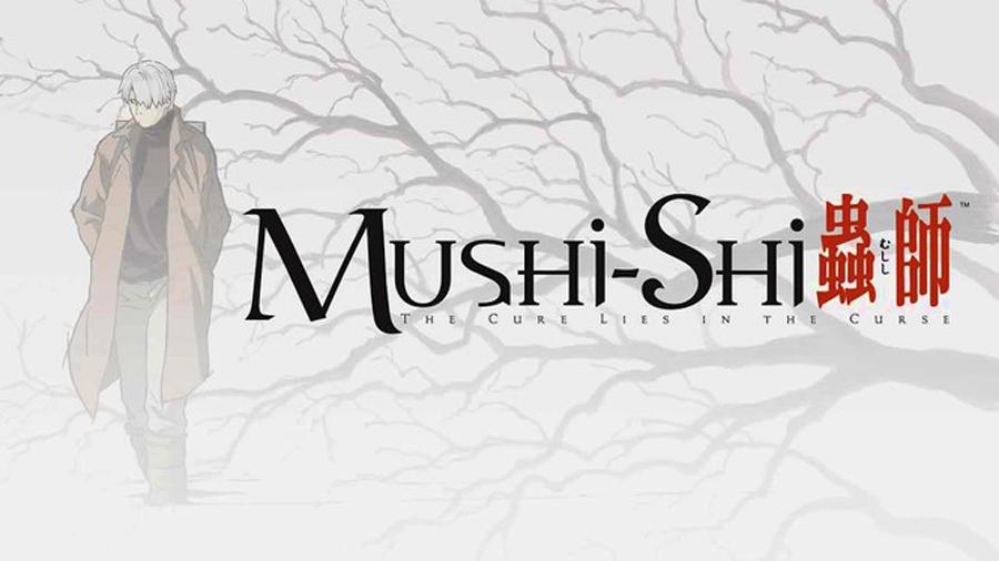 mushiFeature
