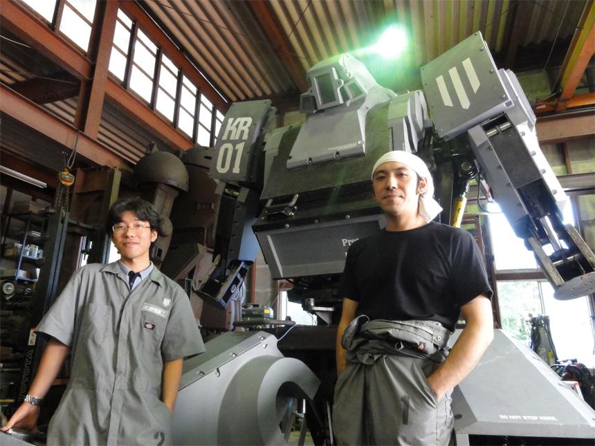 Kogoro Kurata (sağda) ve KURATA