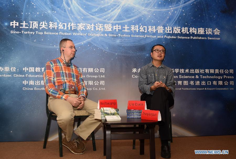 Barış Müstecaplıoğlu ve Cixin Liu